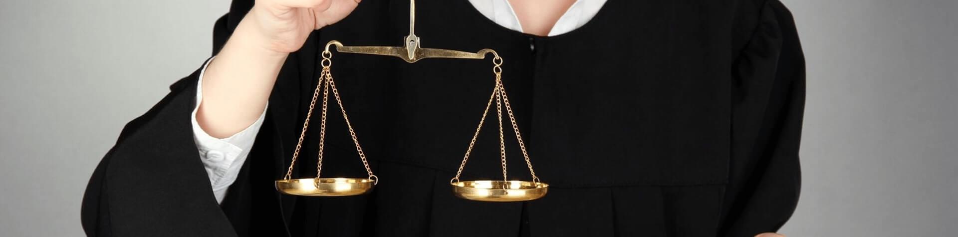 Իրավաբանական պաշտպանություն